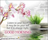 goodmorning-card890
