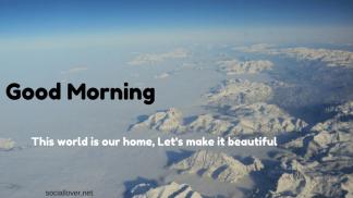 good-morning-world