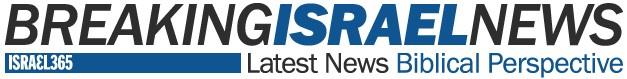 BREAKING ISRAEL NEWS